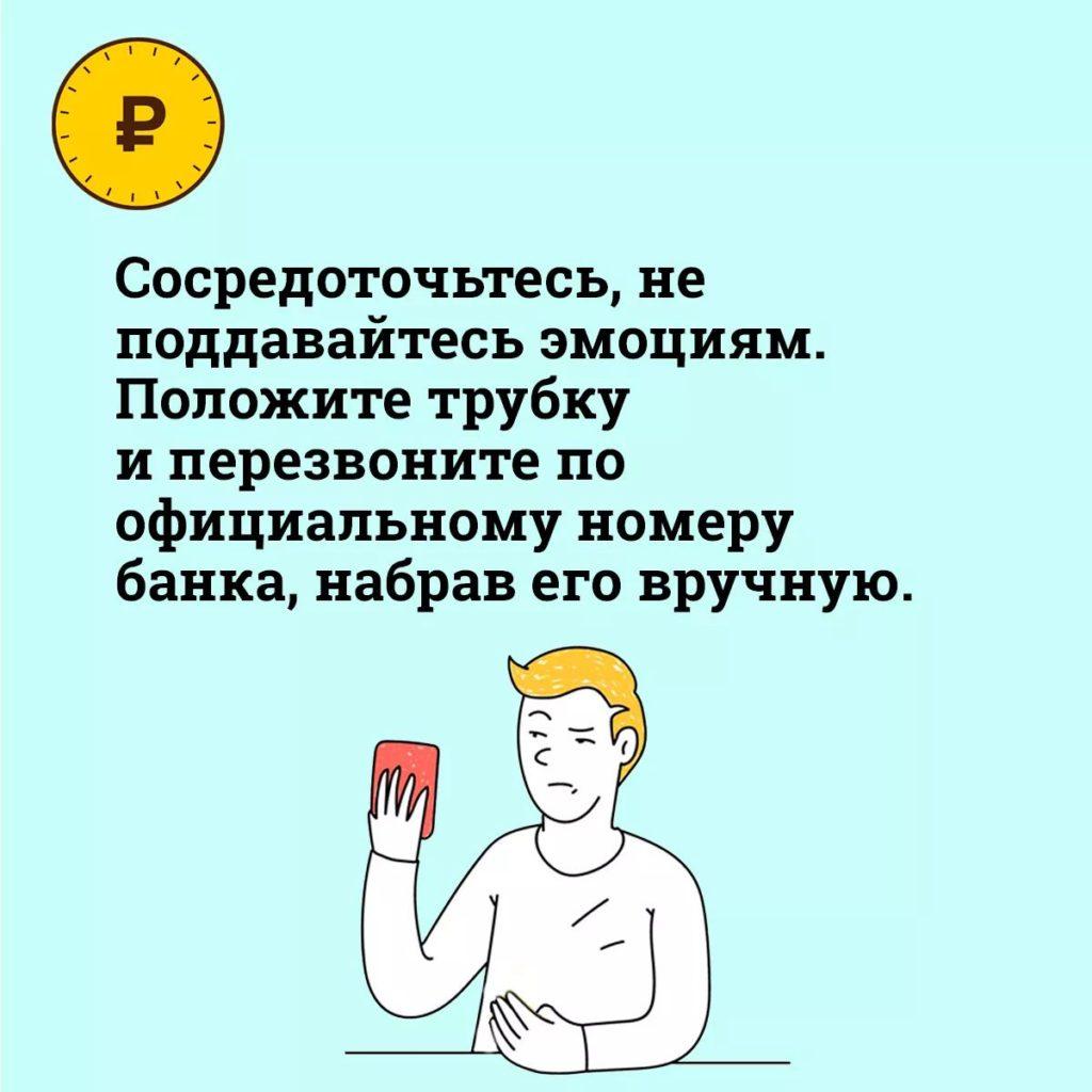 финграмотность